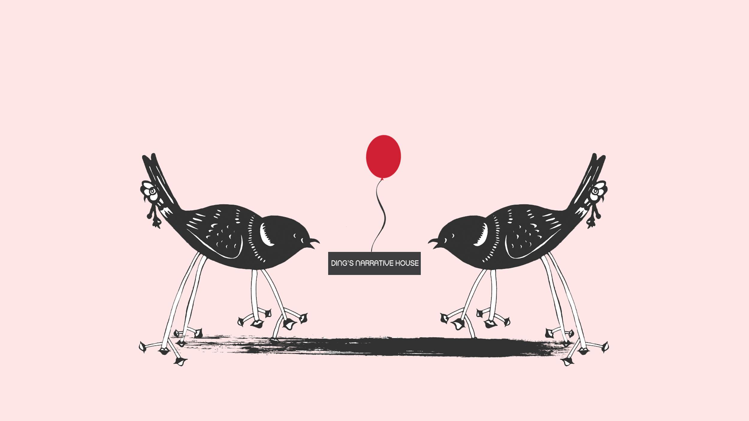 Valentine banner 2017.jpg
