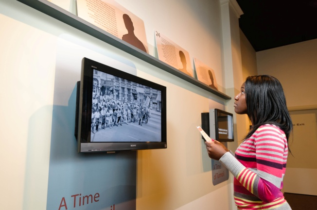 Visitors Center interactivity
