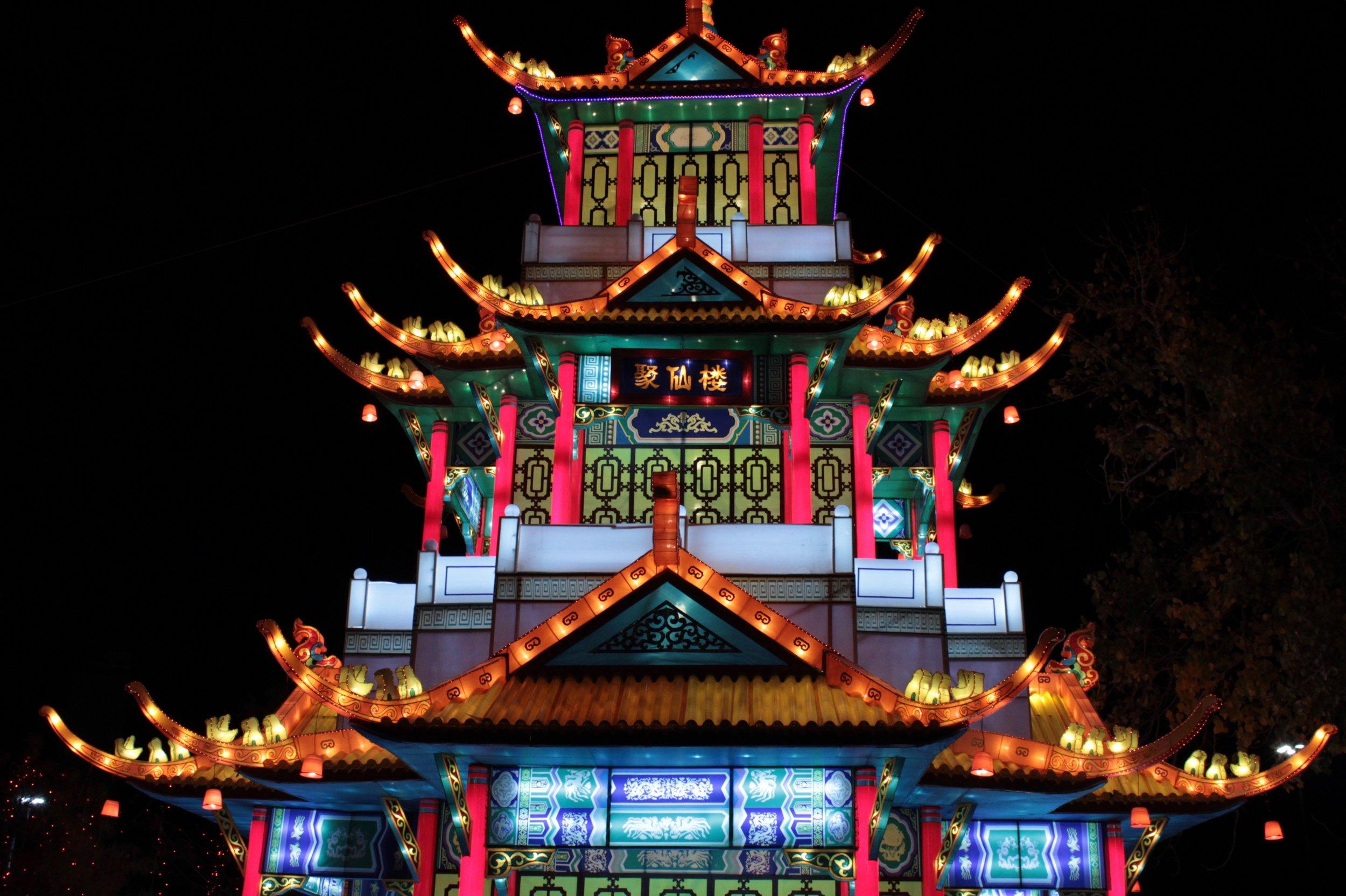 Chinese_Lanterns_ALP_4.jpeg