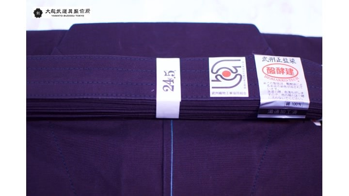 Authentic Kendo Uniform Premium Indigo-dyed #8000 Cotton Kendo Hakama