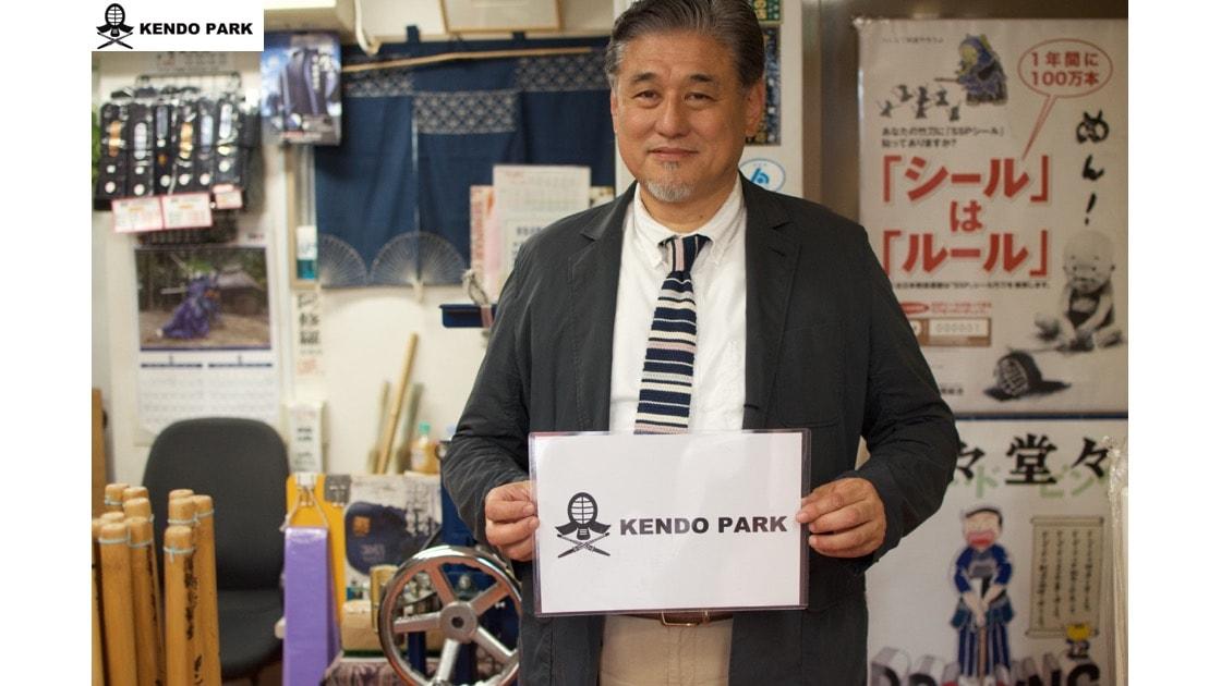 - Takahito Matsumoto (Shokodo)