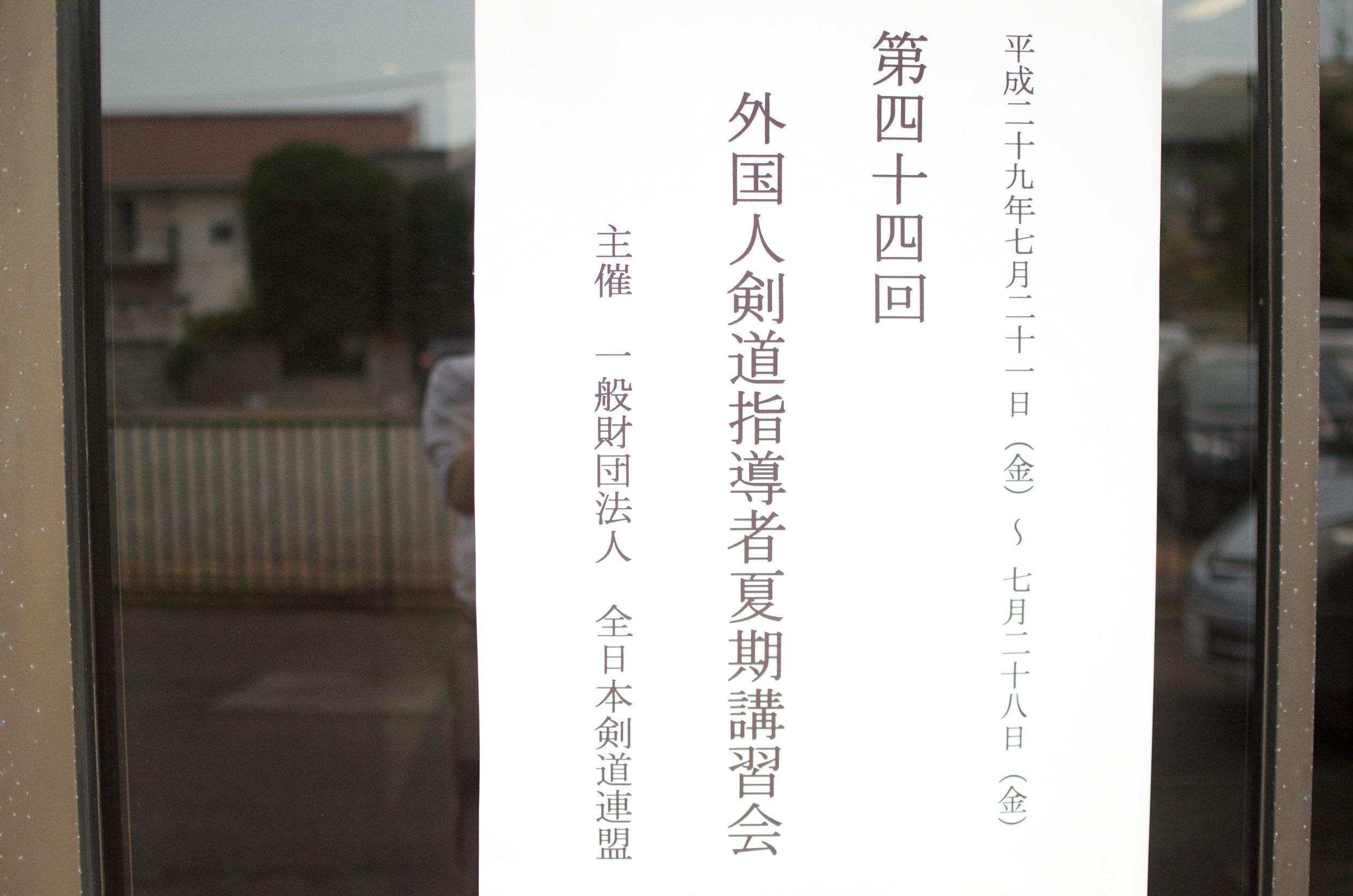 DSC_6732-min.jpg