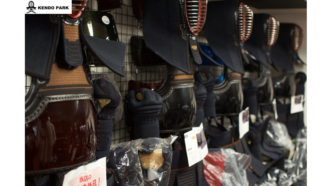 A photo of the store, where you can find a row of sturdy and stately kendo gear (Bogu).