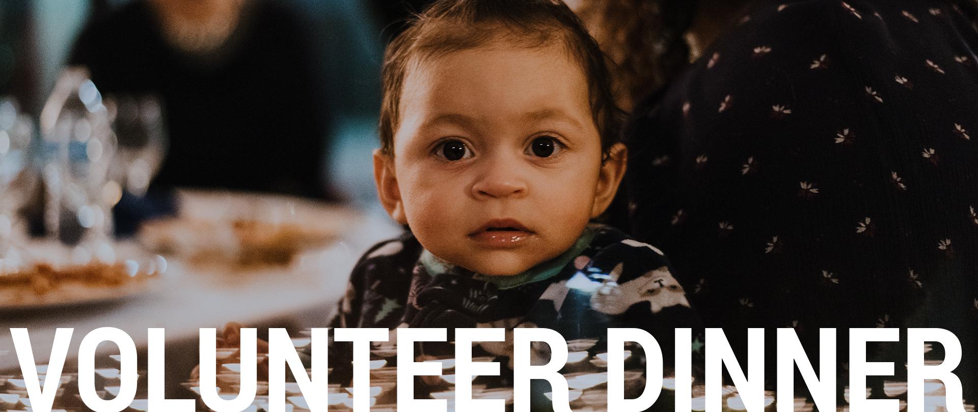 volunteerdinner2018banner.jpg