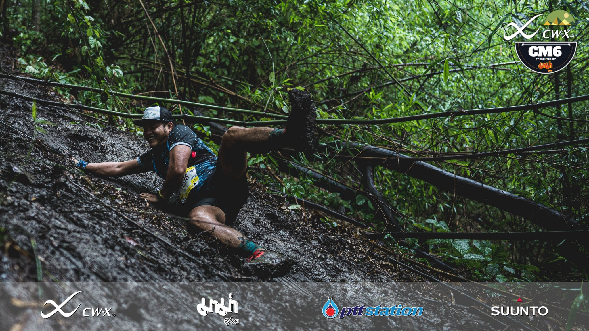 With six races and thousands of runners, the first trail of the race saw a lot of action and a lot of rain.  Thankfully I finished before it rained.