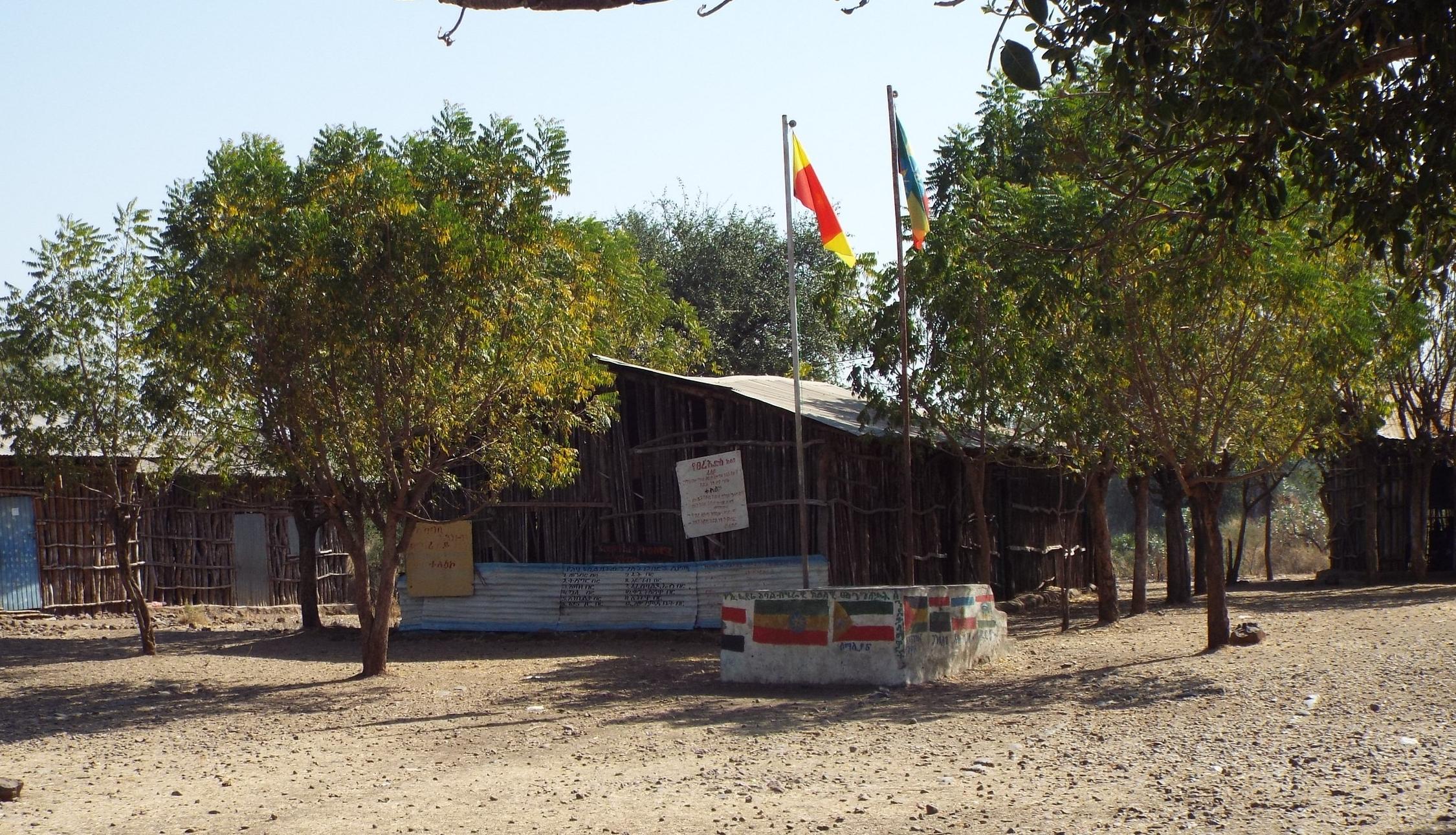 Tumet General Primary School in Tumet, Ethiopia