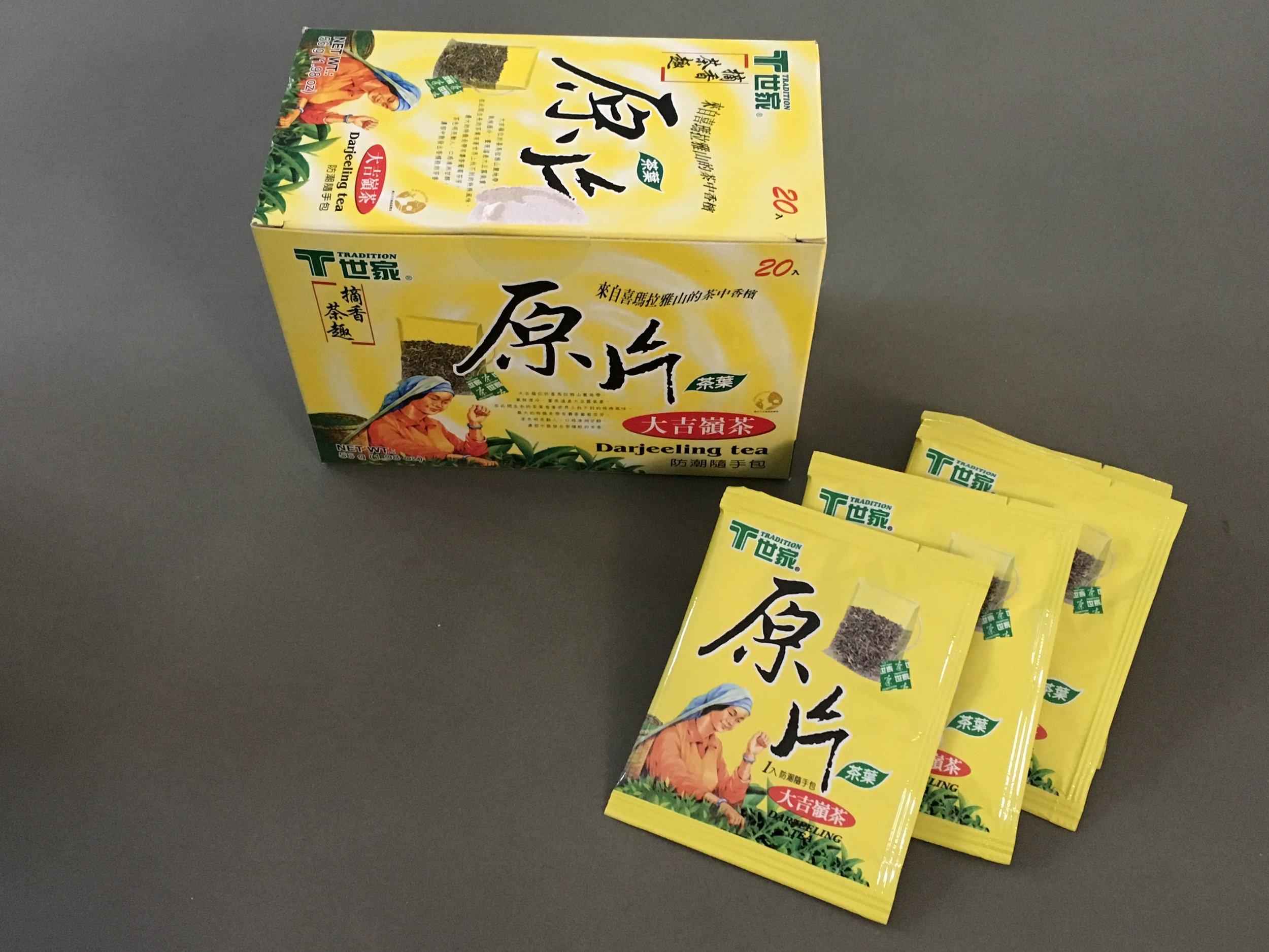 darjeeling tea.JPG
