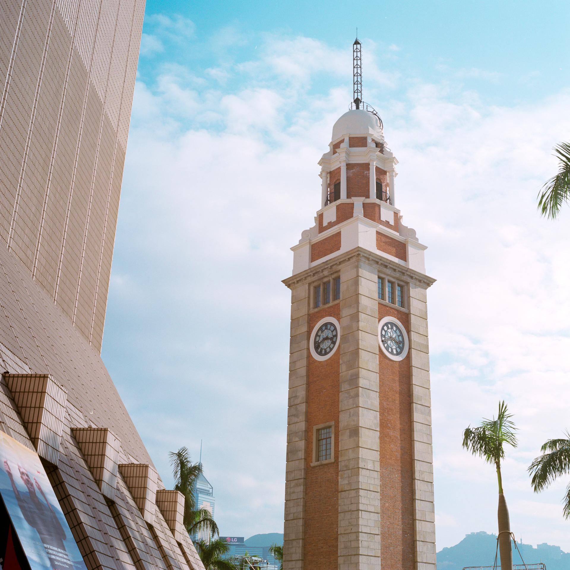 Kowloon Railway Clock