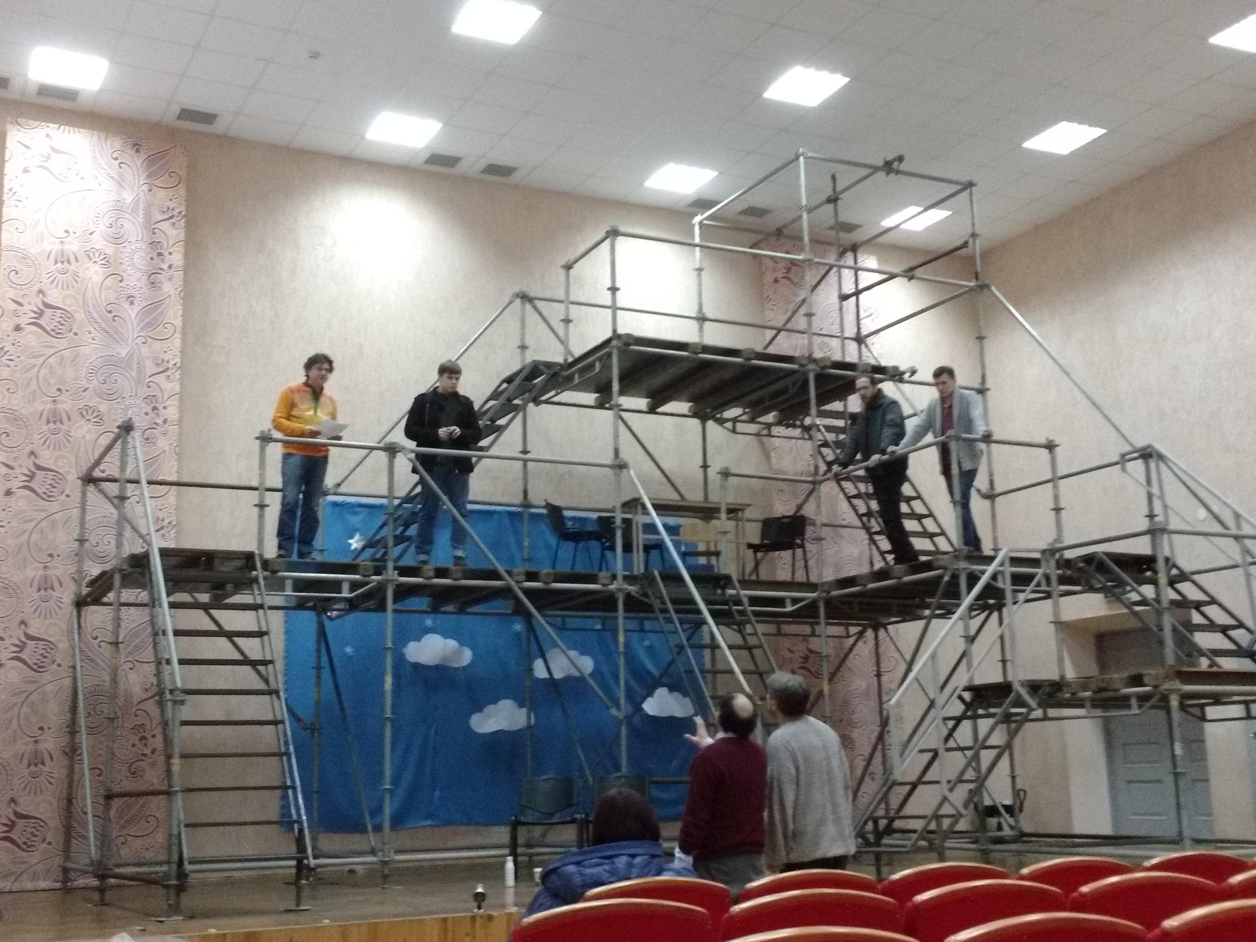 Troilus and cressida rehearsals ukraine.jpg