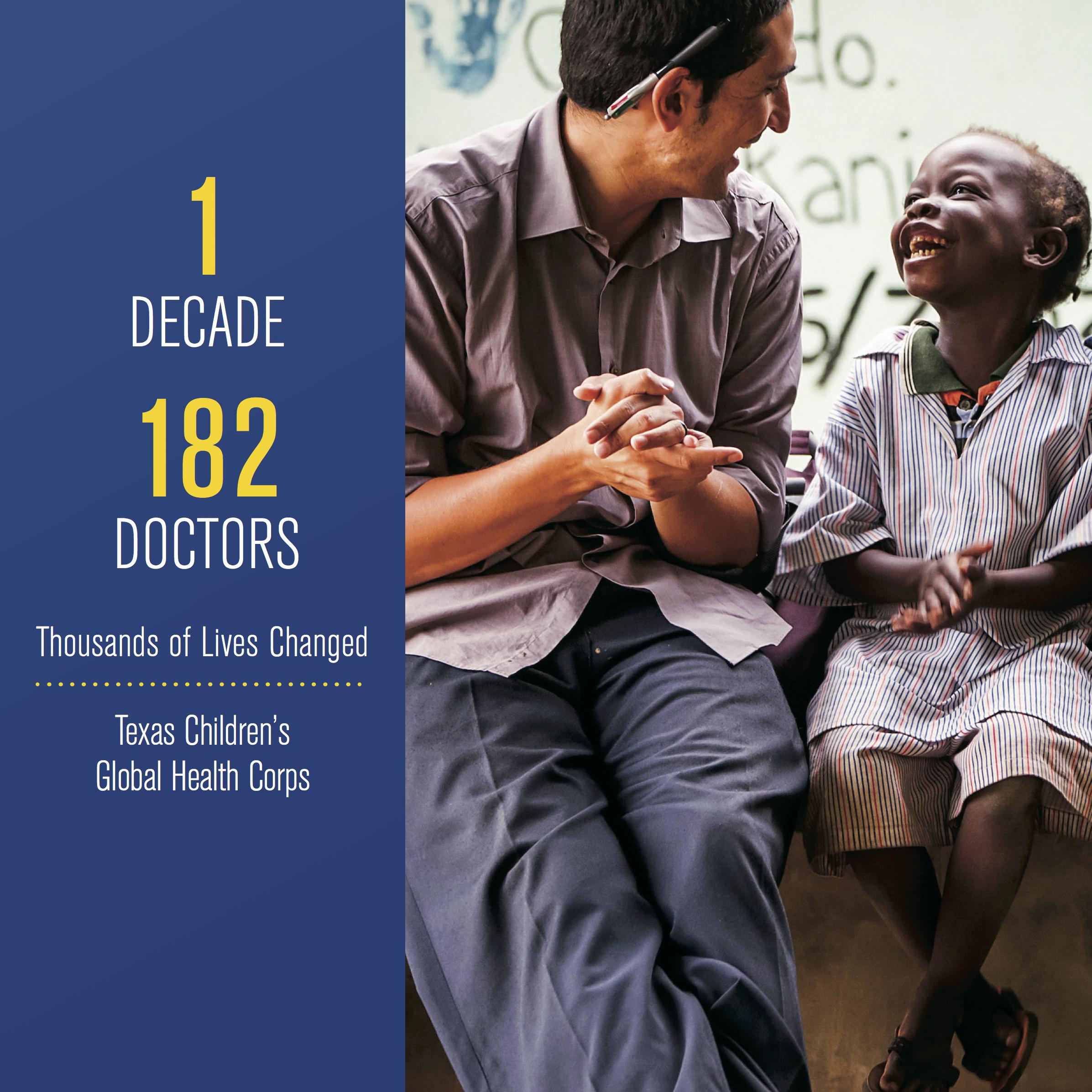 Global Health Corps Promo 2017