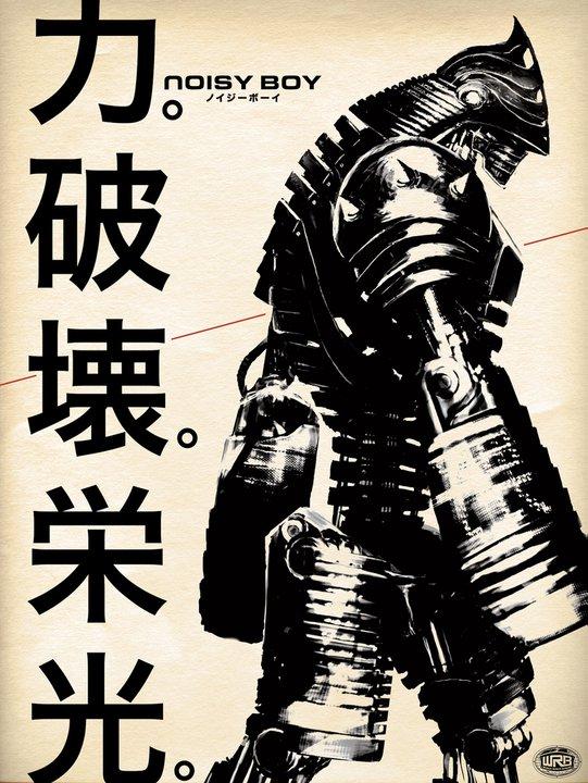 Real-Steel-Viral-Poster-real-steel-25489256-541-720.jpg