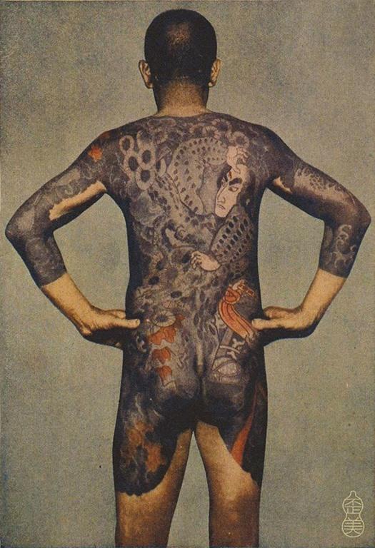 1926, Japanese tattoo.jpg