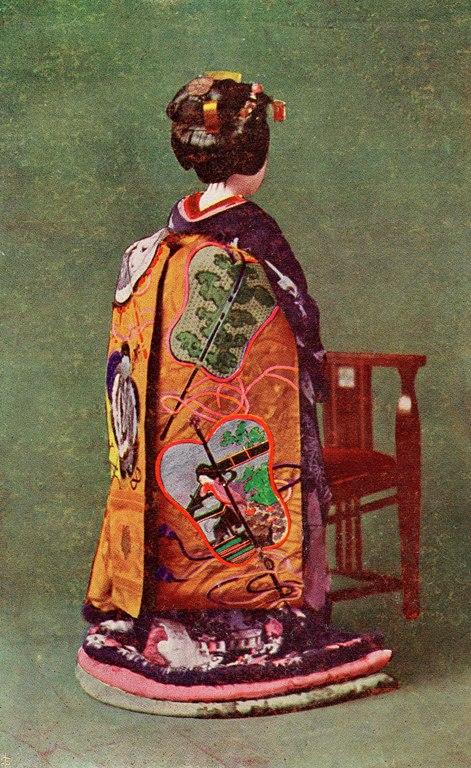 1930, Gunbai Uchiwa Obi.jpg