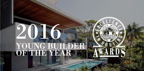 NSW Young Builder of the Year 2016   Living Constructions  Daniel Lees