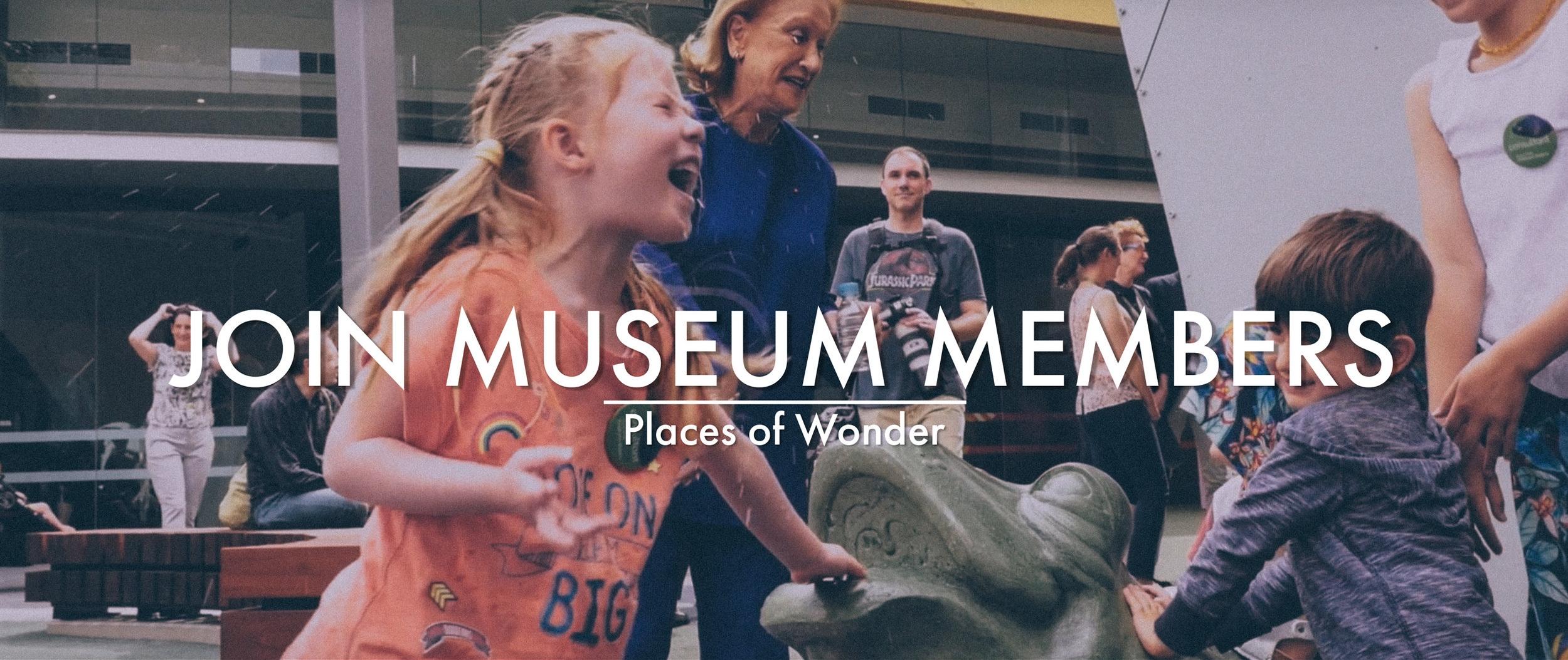 join-museum-members.jpg