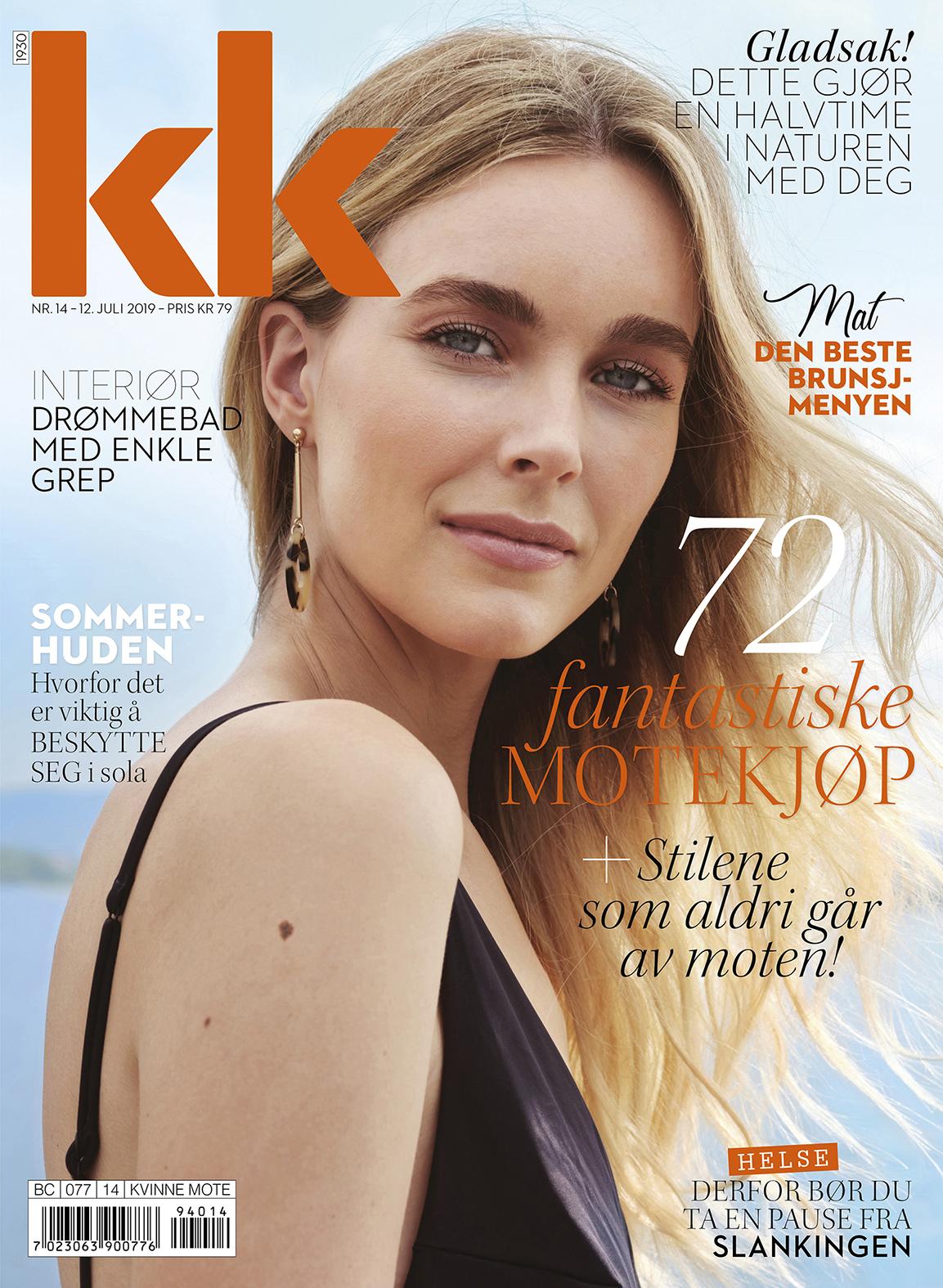KK14_cover.jpg