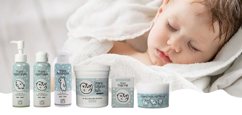 BabySkin Baby Skincare