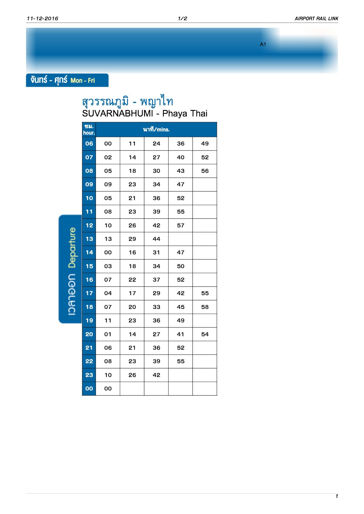 bangkok-airport-rail-link-timetable.png