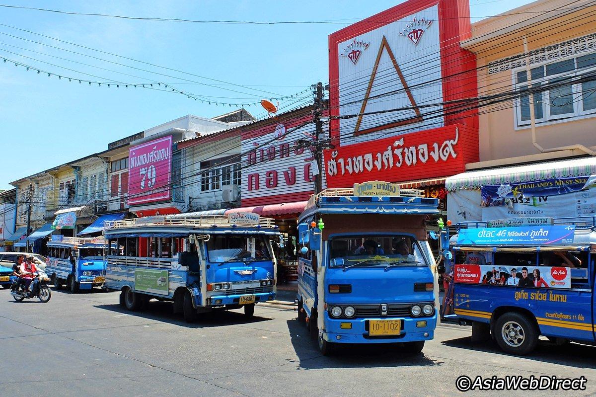 Image courtesy of  http://www.phuket.com/