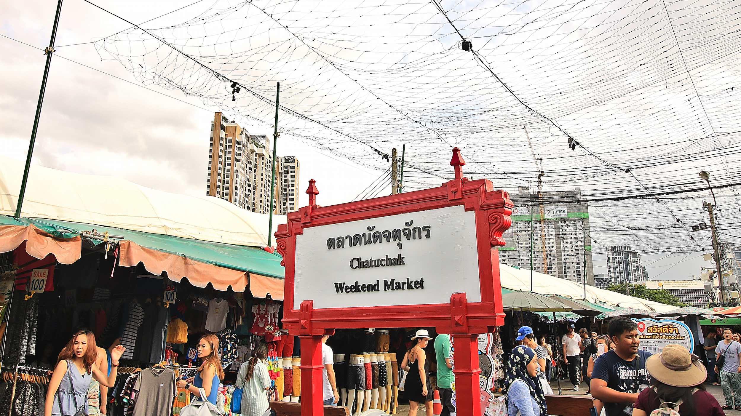 Chatuchak_Weekend_Market_Bangkok_Sign_Post.jpg
