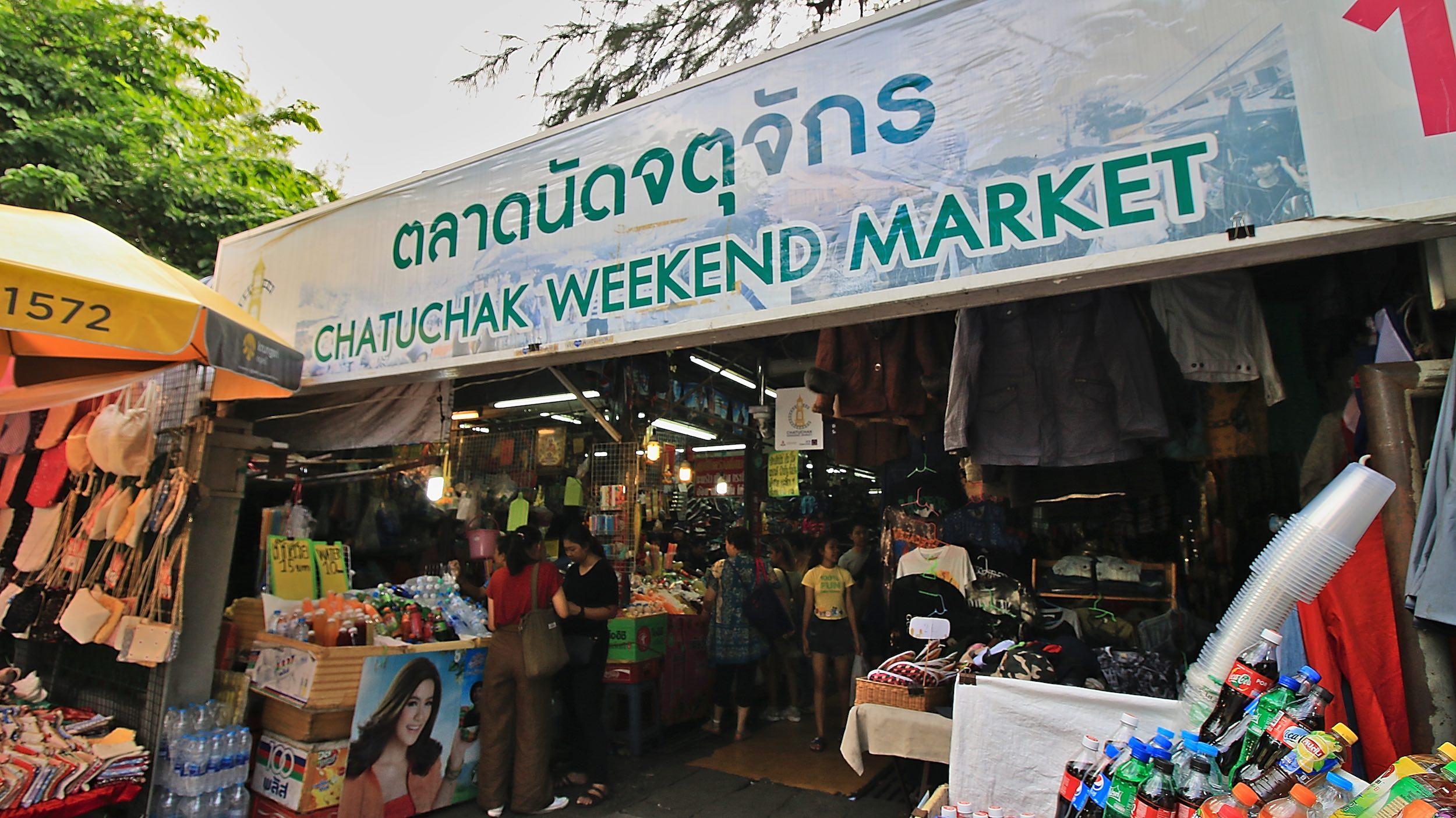 Chatuchak_Weekend_Market_Bangkok_Market_Sign.jpg