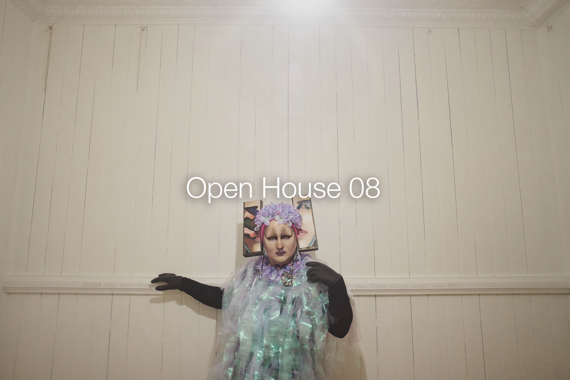 OpenHouse08.jpg