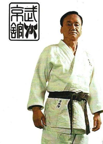 Hapkido Grand Master Kim Nam Jae