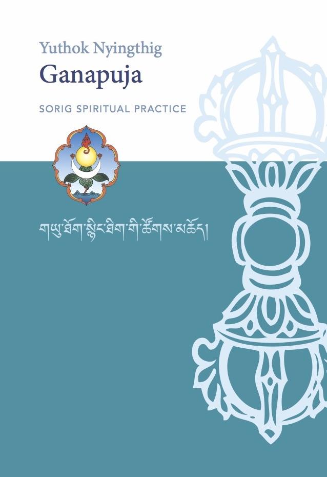 Cover Ganapuja IngramV1 jpeg.jpg
