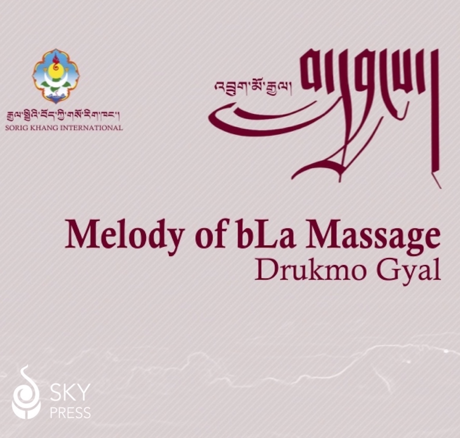 Melody of La Massage - Drukmo Gyal chanting the seed syllables of Tibetan bLa (Tibetan: བླ།) massage: a subtle energetic treatment from the Tibetan Medical tradition used to restore 'la', the vital protective energy closely connected with consciousness.$10