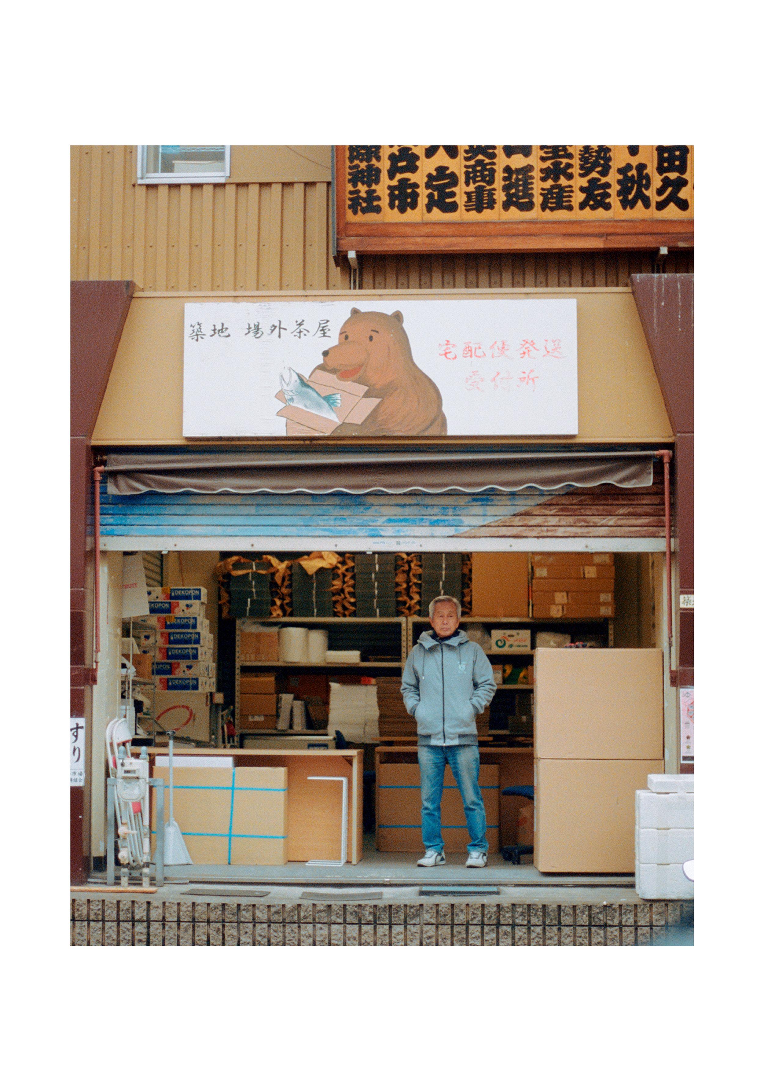 japan24.jpg
