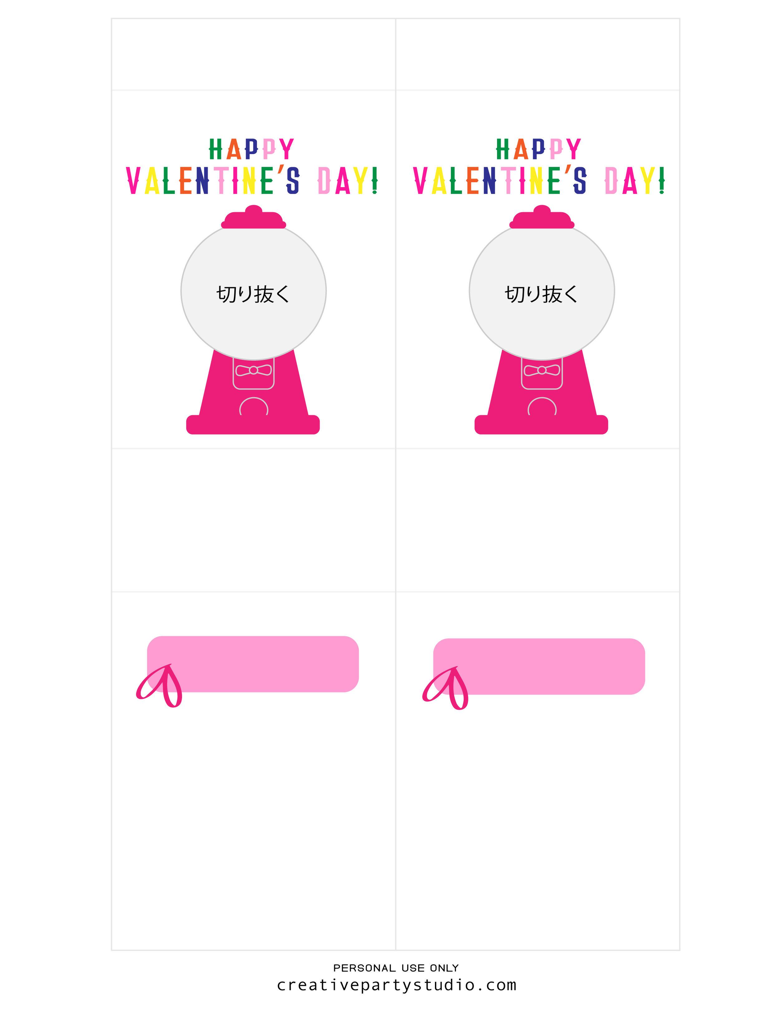 Valentine design 4-01.jpg