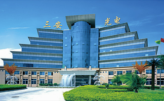 San'an Opto headquarters in Xiamen, China. (Photo courtesy of San'an Opto)