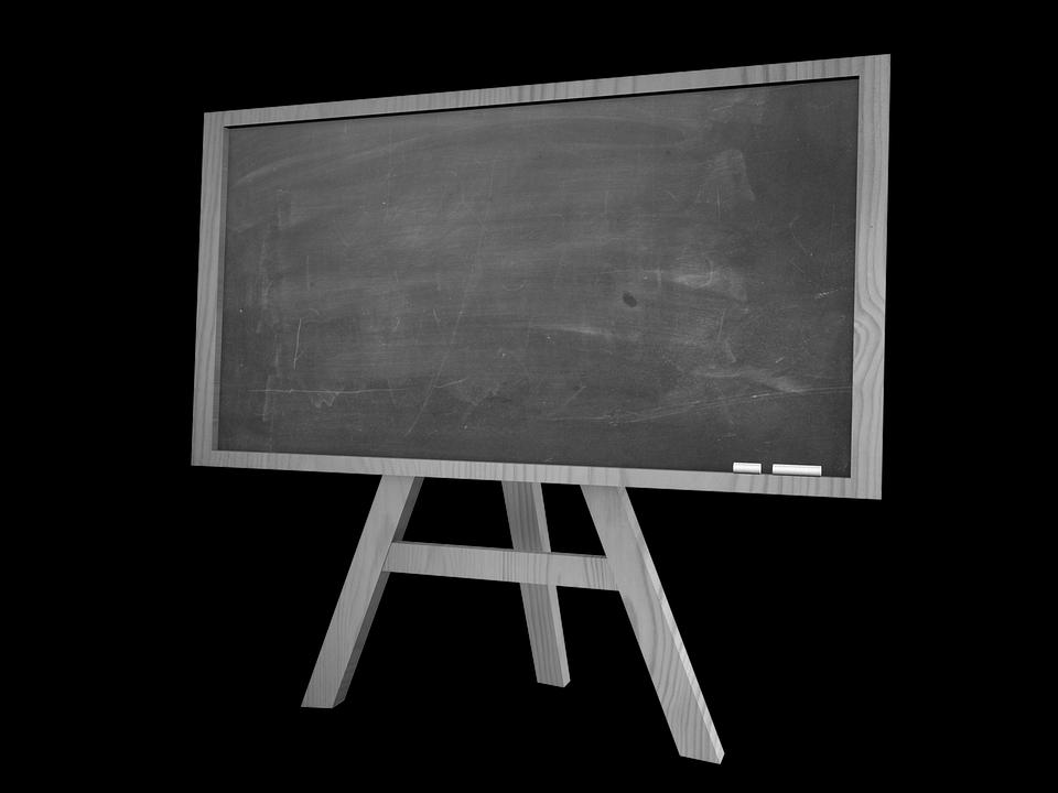 blackboard-959608_960_720.png