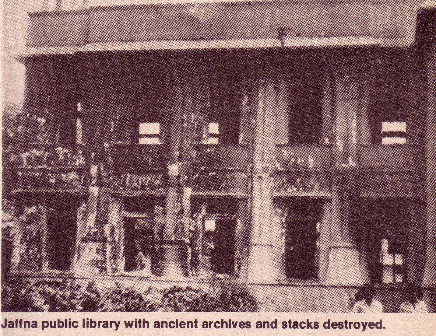 Jaffna-Public-Library-gutted-June-1981.jpg