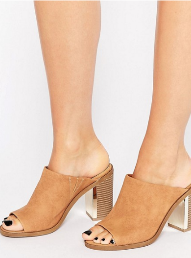New Look Wide Fit Heeled Mule