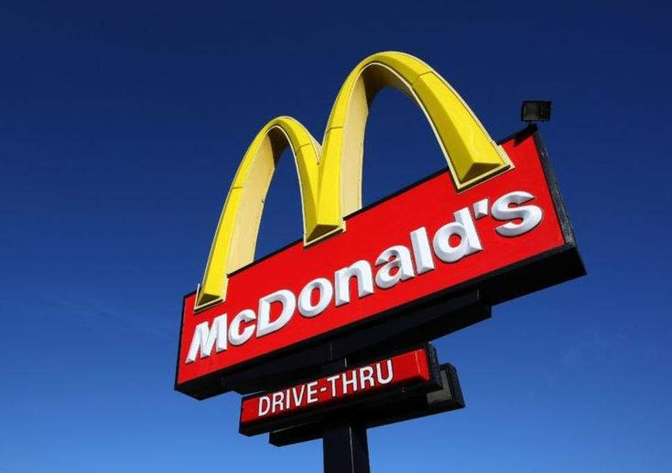 McDonald's - 801 University St, Martin, TN 38237