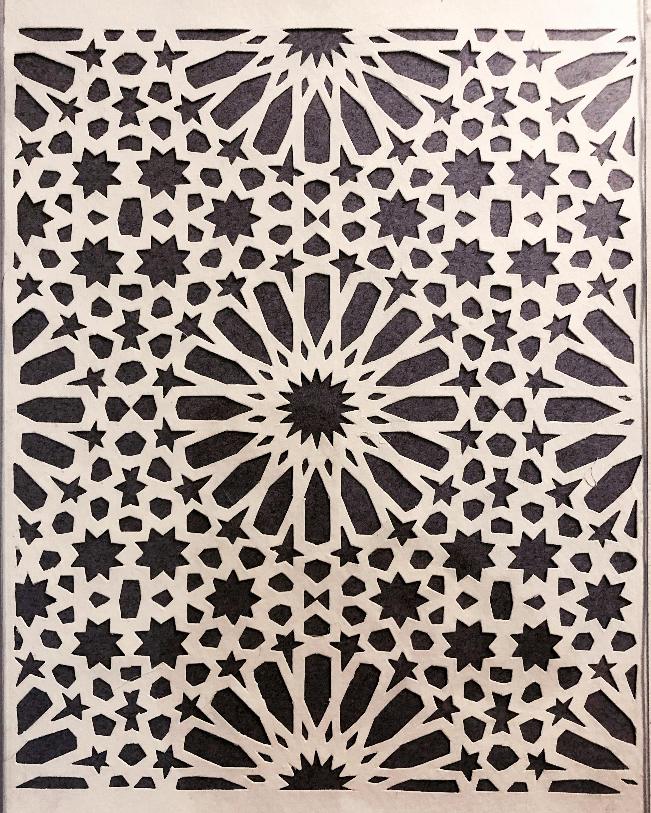 Islamic art1.jpg