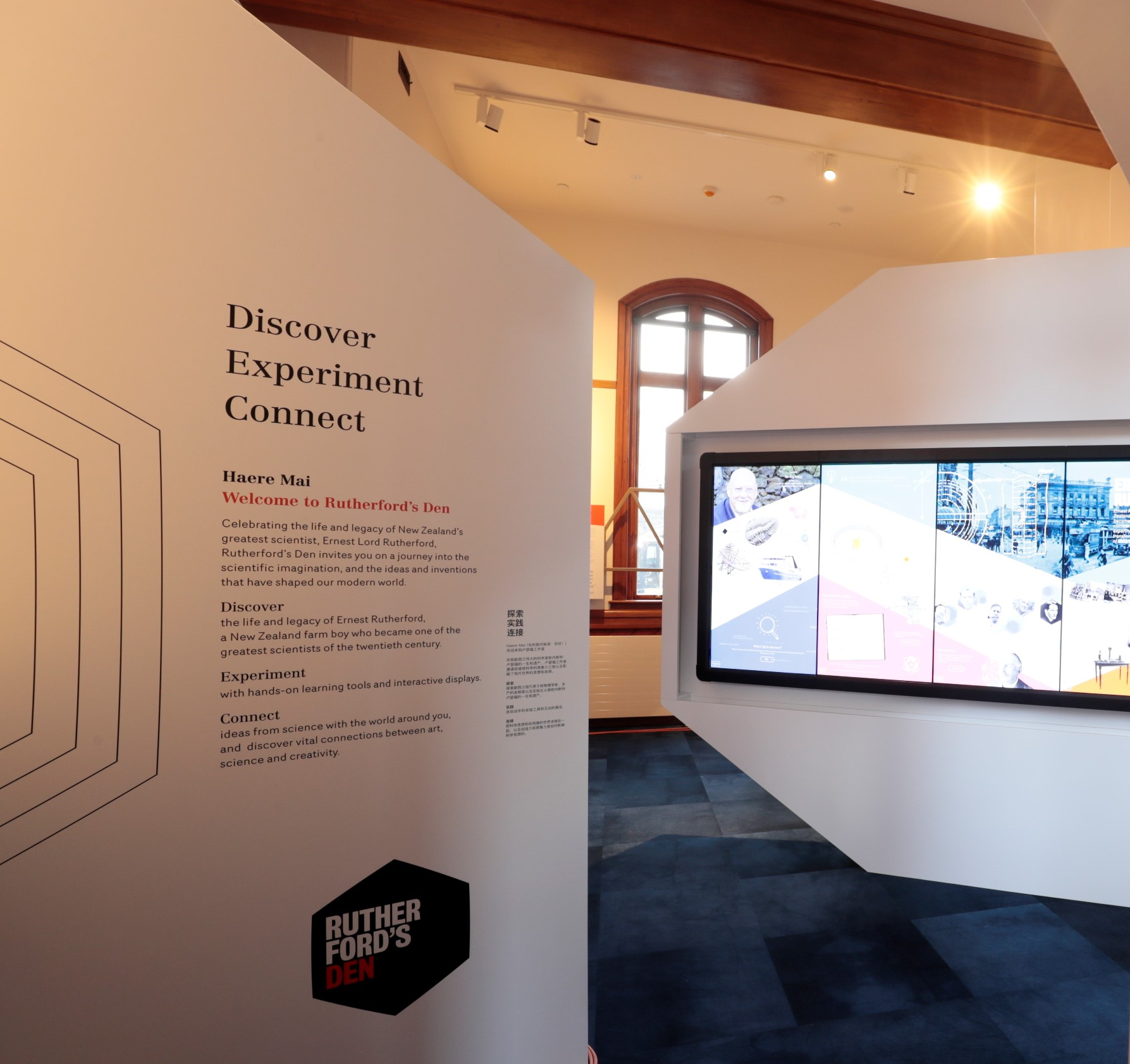 An interactive touch wall allows visitors to explore digital archives about Rutherford and his colleagues in a fun and playful way. Esem Projects and Lightwell Studio, EP Sarah Barns.