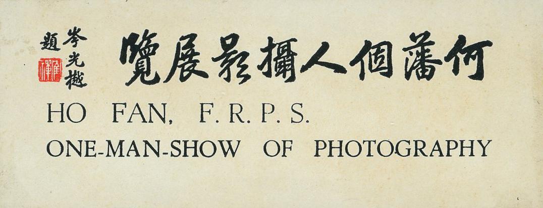 exhibit_logo.png