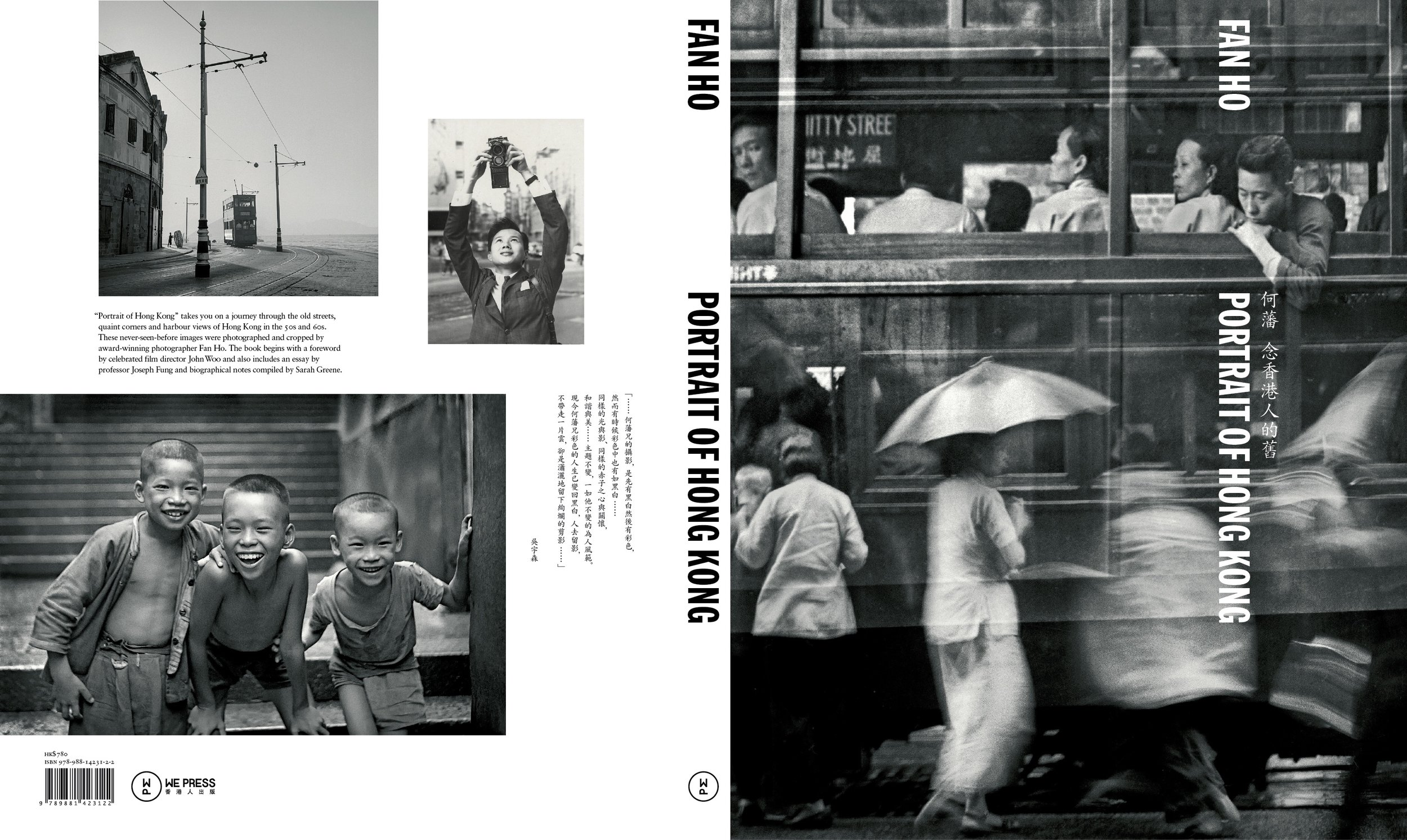 More than a year and a half in making,   Portrait of Hong Kong  《念香港人的舊》 is published. The family is grateful to WE Press Company Limited and Blue Lotus Gallery for their support of this happening. This book contains much information on Master Ho's passion and emotion on photography and excerpts from   Thoughts on Street Photography  《街頭攝影叢談》 , the book authored by Master Fan Ho at the age of 28. The family would like to thank friends and relatives, and enthusiasts throughout the time for their support. There is always a special place for our beloved Master in our hearts, and let us all continue to celebrate and remember the life and work of Master Fan Ho.