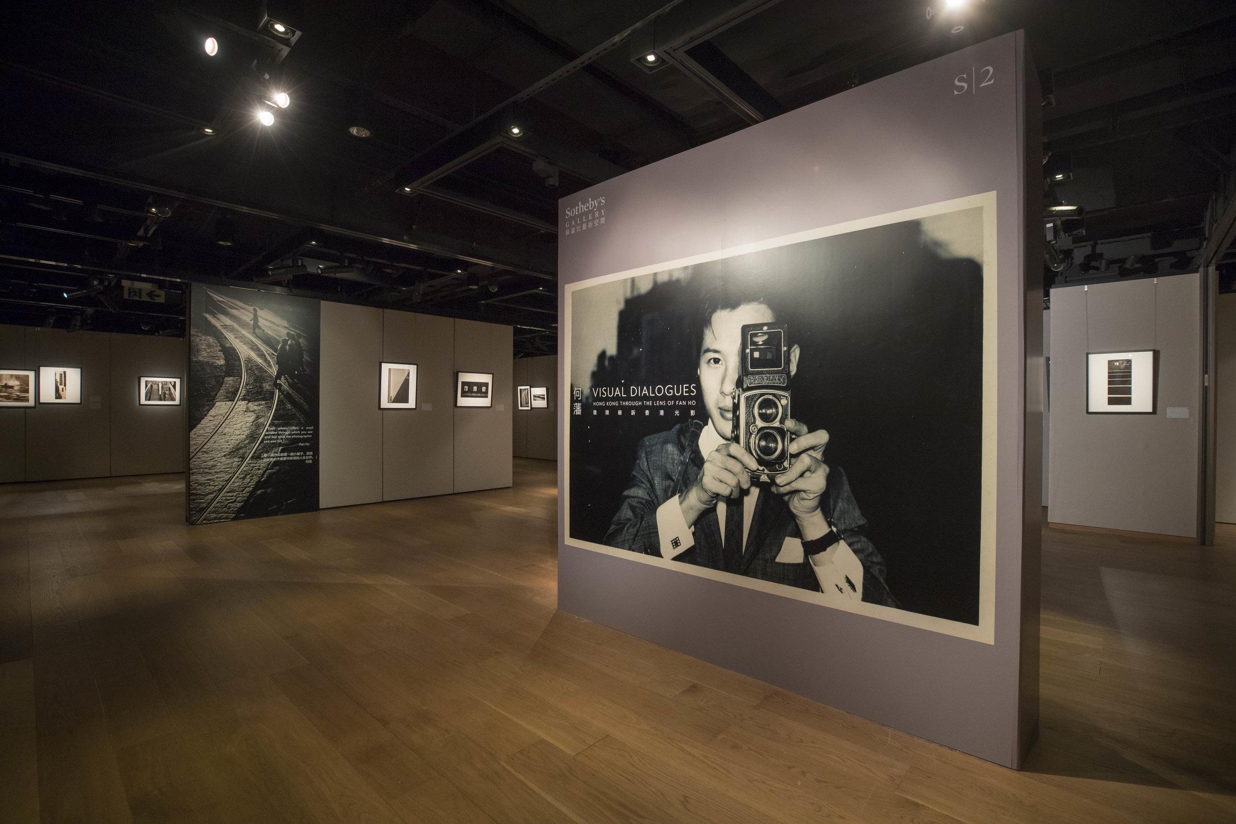 Sothebys Exhibition June 14-30, 2017
