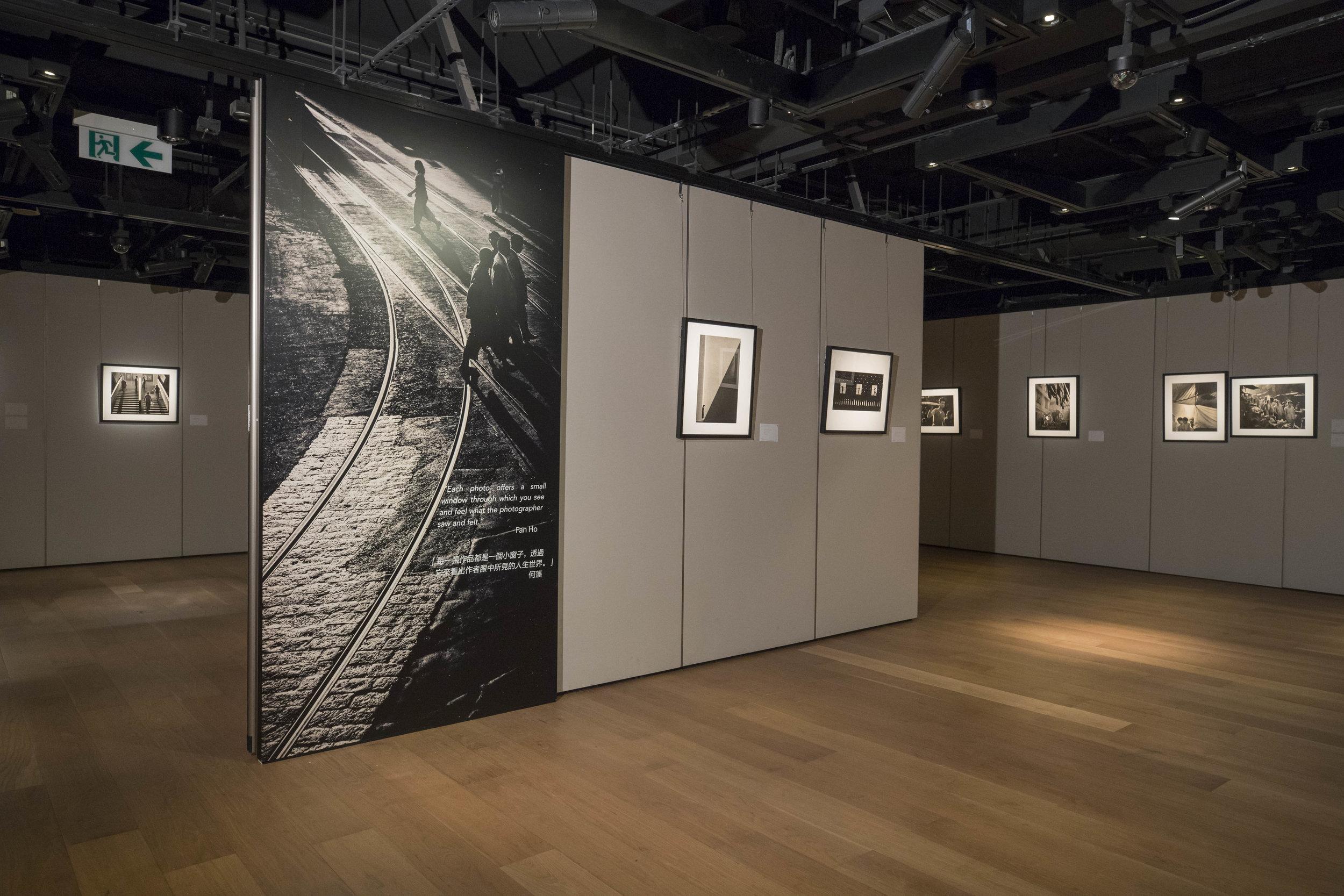 Visual Dialogues, Hong Kong through the Lens of Fan Ho 何藩 : 鏡頭細訴香港光影