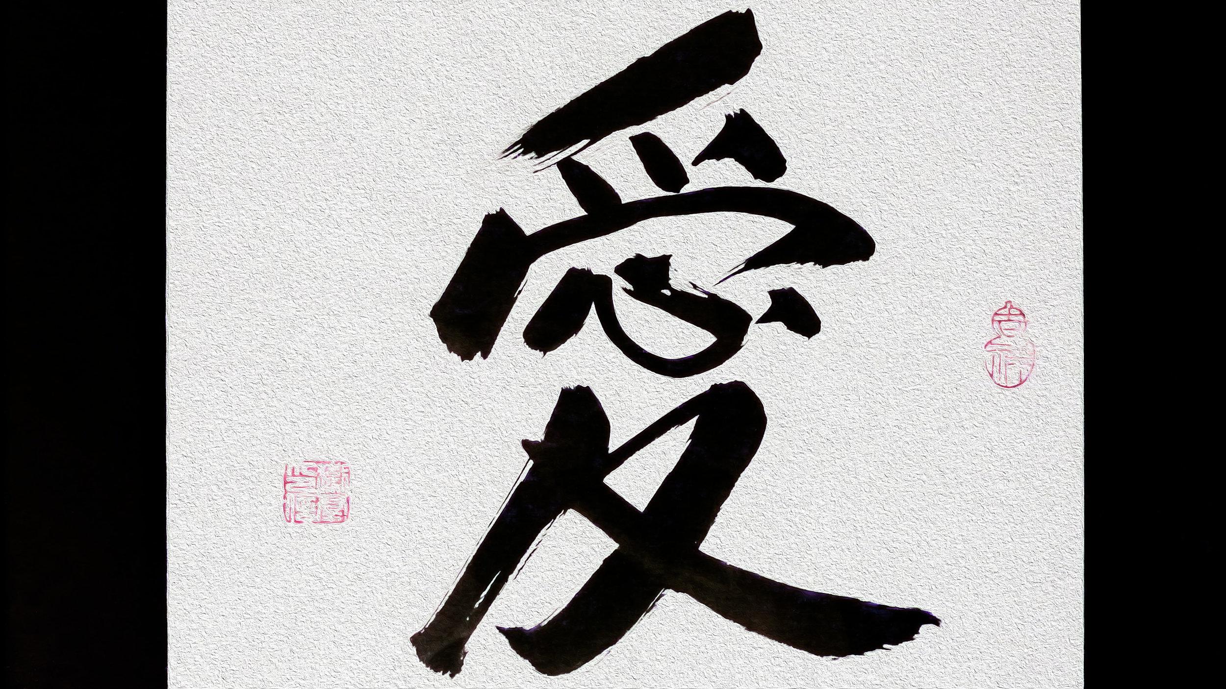 symbol-1070390.jpg