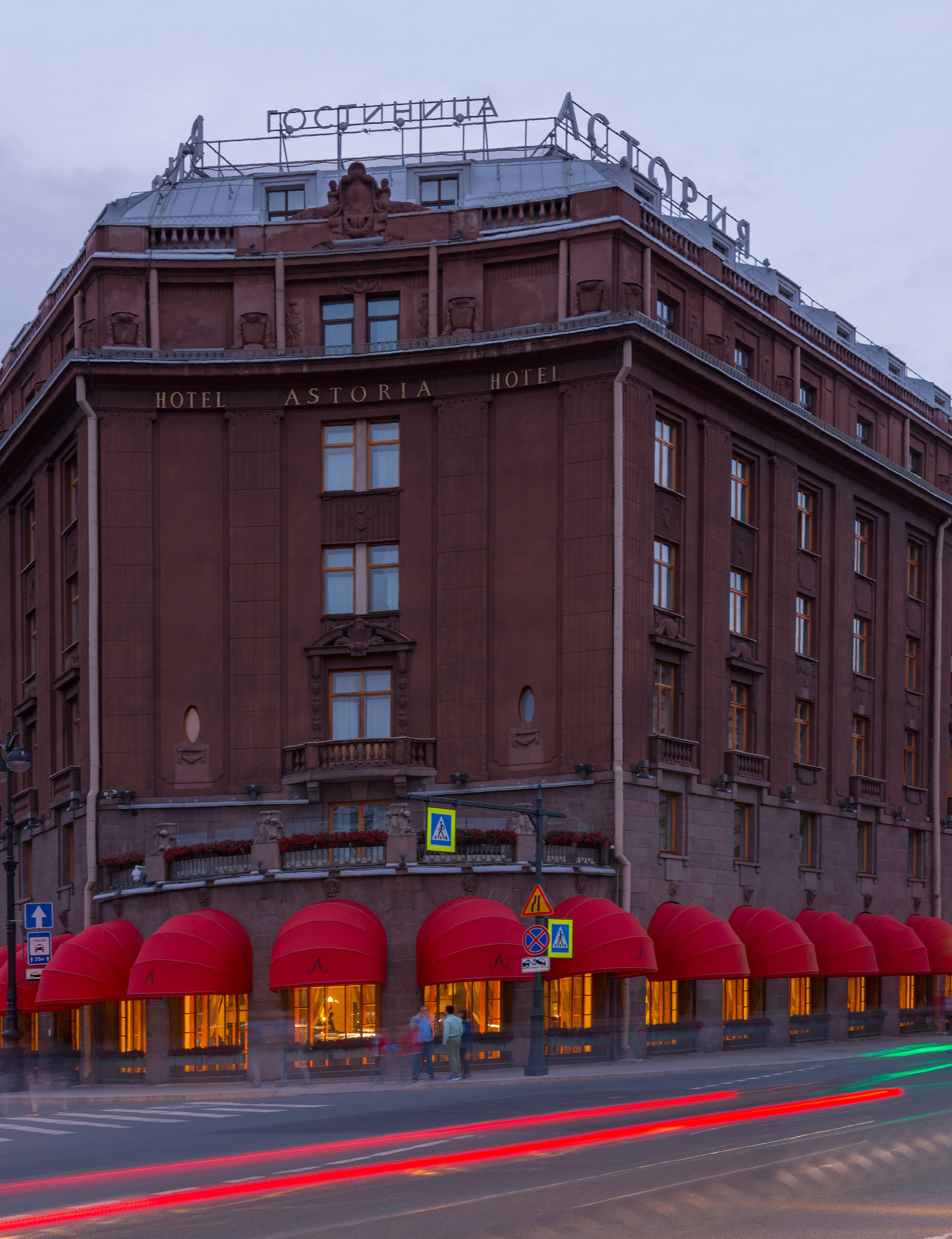 San Petersburgo-astoria-3451.jpg