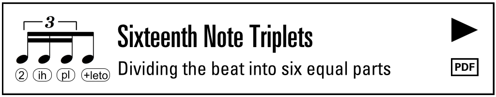 sixteenth+note+triplet+button.001.png