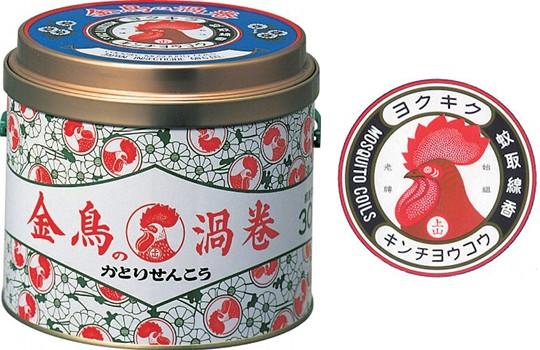 kincho-uzumaki-katori-senko-mosquito-coil-repellent-incense.jpg