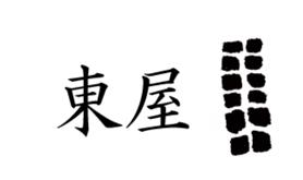 Azmaya Logo.png