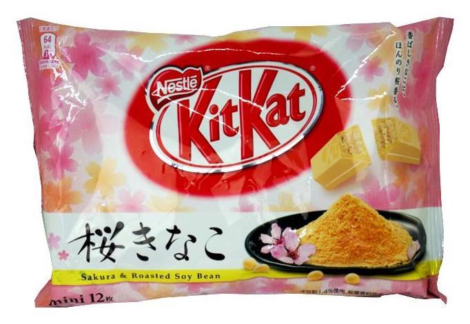 KitKatSakuraBean.jpg