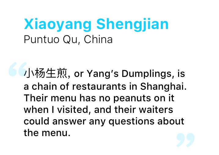 Xiaoyang Shengjian_Quote.jpg
