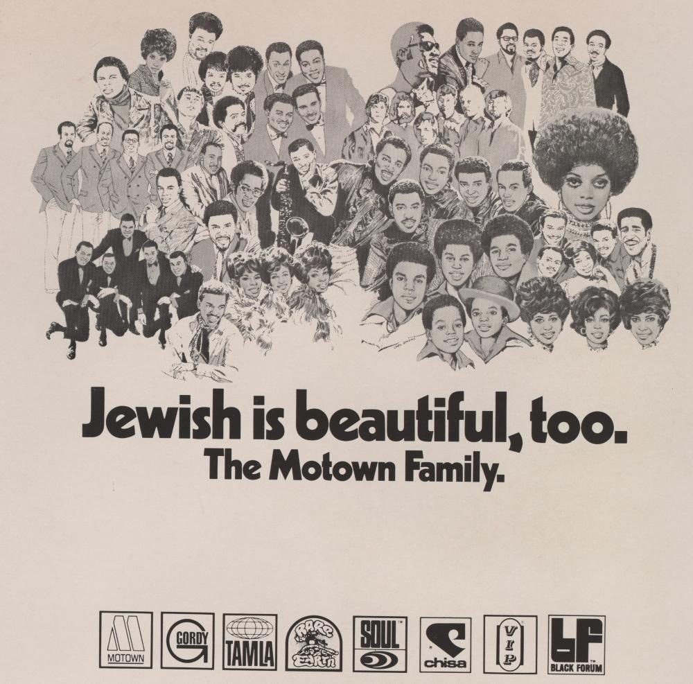 Tommy Jewish.jpg